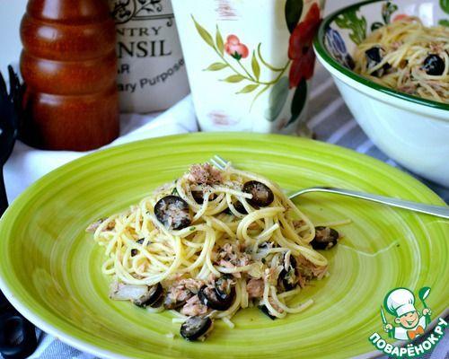 Спагетти с консервированным тунцом - кулинарный рецепт