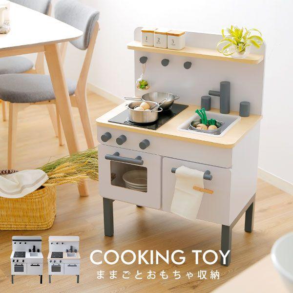 楽天市場 ままごと キッチン 木製 おままごと おもちゃ 女の子