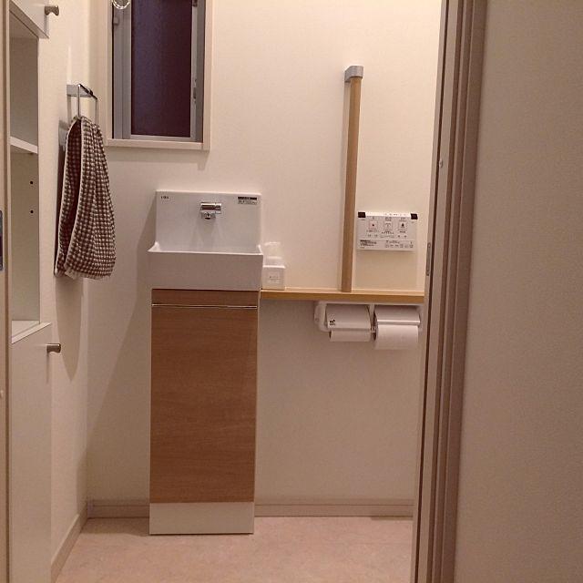 バス トイレ 手洗い器 リクシルのトイレ リクシル 引き戸 などの