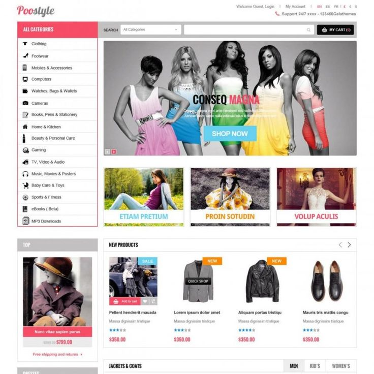 PrestaShop Open Source