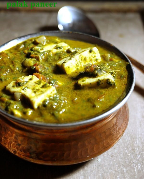Vegan option included: Palak paneer recipe,restaurant style palak paneer recipe with step by step photos. Rich cottage cheese cubes simmered in smooth and flavorful spinach gravy. Recipe @ http://cookclickndevour.com/palak-paneer-recipe #cookclickndevour #recipeoftheday