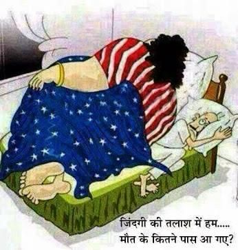 India Funny Pic.