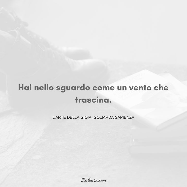 There is in your look, like a wind that carries away. Goliarda Sapienza, an #Italianauthor I have just discovered and can't wait to read! Added to my #newreads list ❤