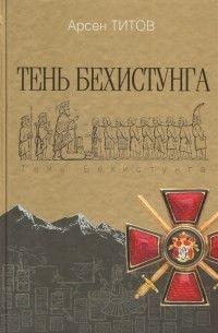 Забудем о мемуарах Брусилова. Посчитаем, будто мы ничего не знаем о Первой Мировой войне. Ещё меньше мы знаем о происходивших в России социальных...