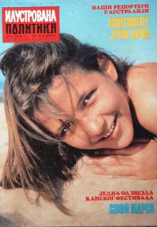 Sophie Marceau covers Exyru magazine ( France) 1984 ...