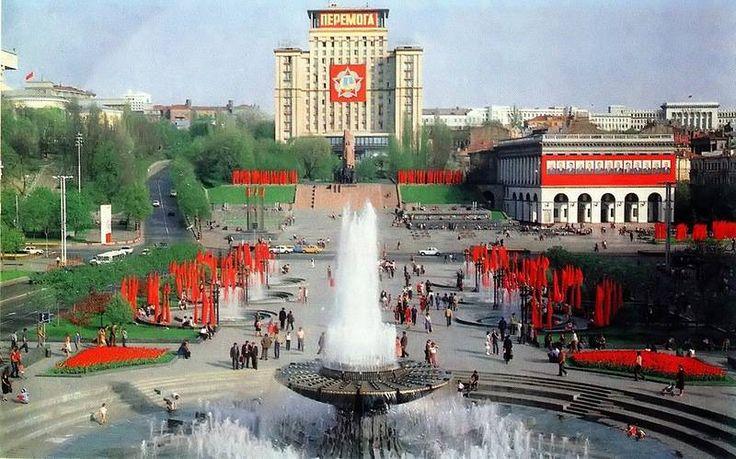 Майдан, 1985 год.