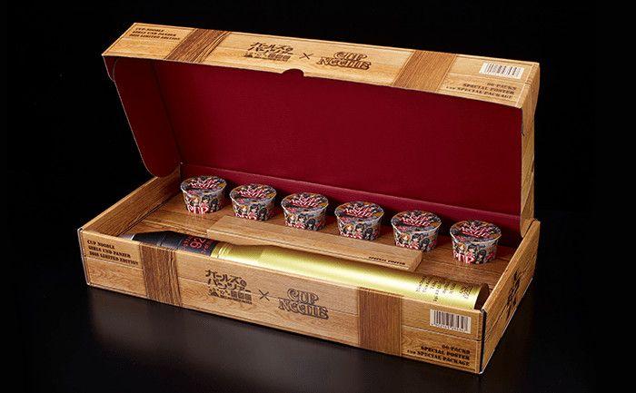 Cup Noodles' Girls und Panzer Tank Ammo Round Package Priced at 32,184 Yen