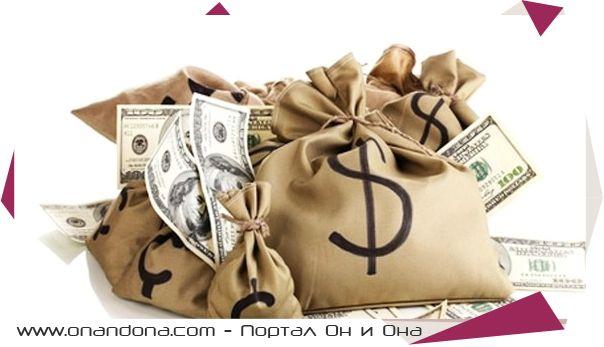 Как наладить взаимоотношения с деньгами