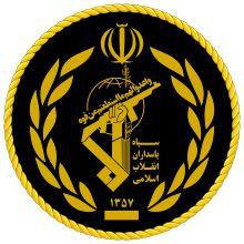Quds Force