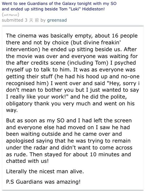 A fan's account of running intoTom Hiddleston at a theater seeing Guardians of the Galaxy | August 12, 2014.