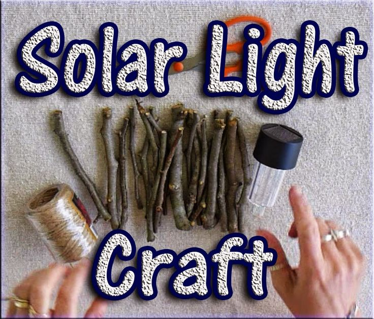 DIY Solar Light Craft....Here is a creative way to give your Dollar Store solar lights a makeover.