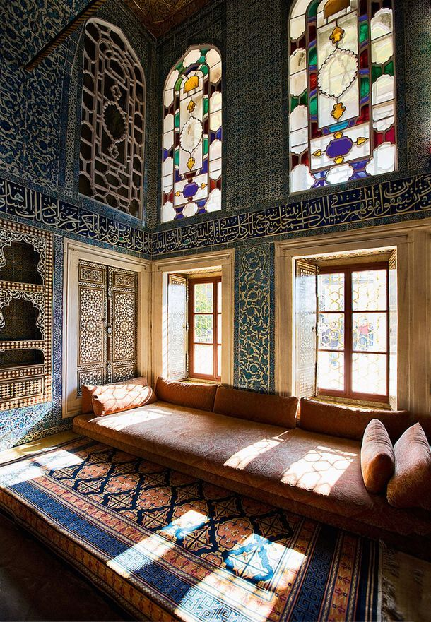 Topkapı Palace -Topkapı Sarayı, İstanbul, Turkey