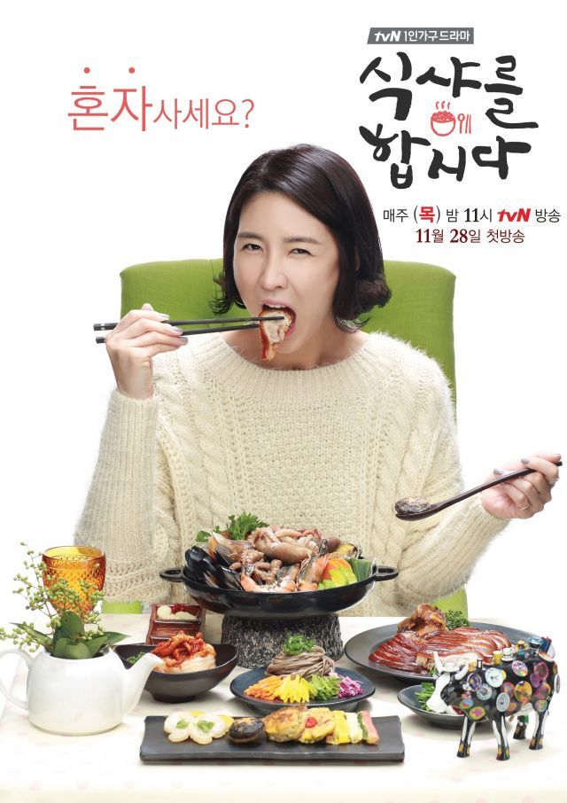 78 Best images about K-Drama Food on Pinterest   Always ...