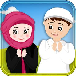 Kids Dua Now, a series of Islamic duas for your kids with great feature of Word by word recitation, transliterations, and translation.