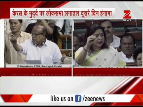 Clash in Lok Sabha continues over killing of RSS workers in Kerala https://t.co/zVvroOAaJ5 #NewInVids https://t.co/H9YIAB7dx1 #NewsInTweets