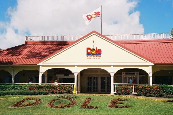 Dole Plantation, Oahu, Hawaii - CHECK!