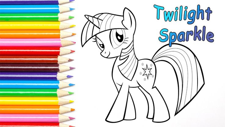 My Little Pony Colouring Book Twilight Sparkle! in 2020