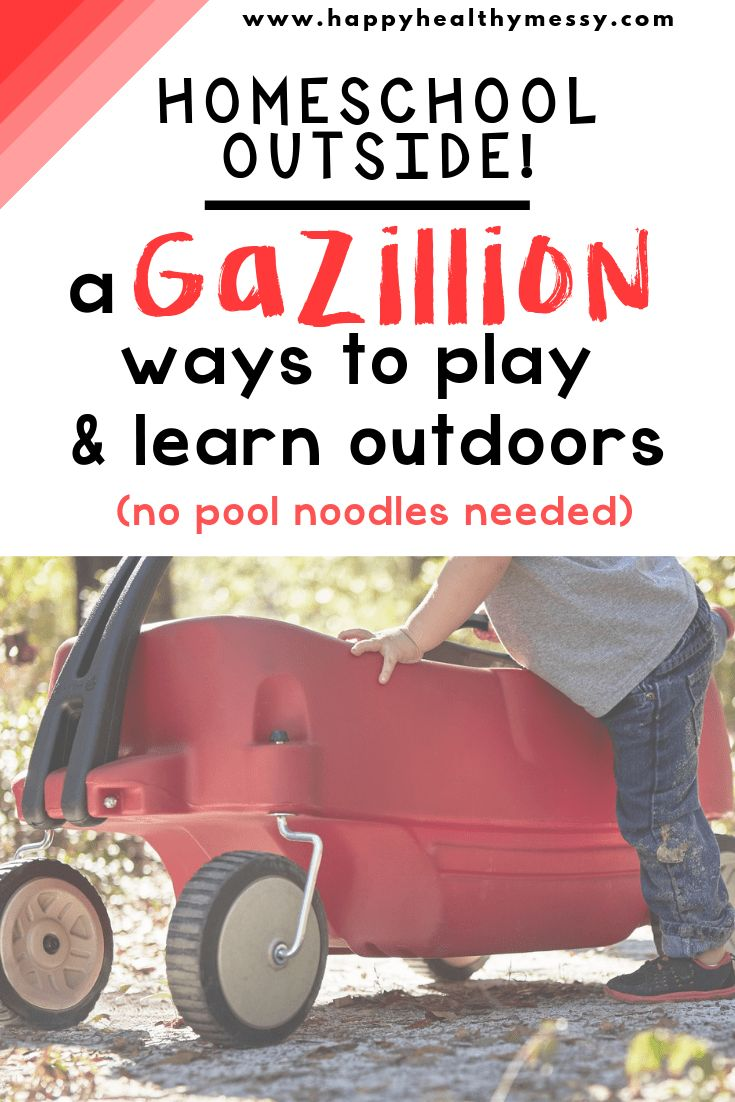 The Ultimate Resource for Outdoor Activities for Kids – outdoor learning activities and natural play ideas for kids that won't litter your yard wi…