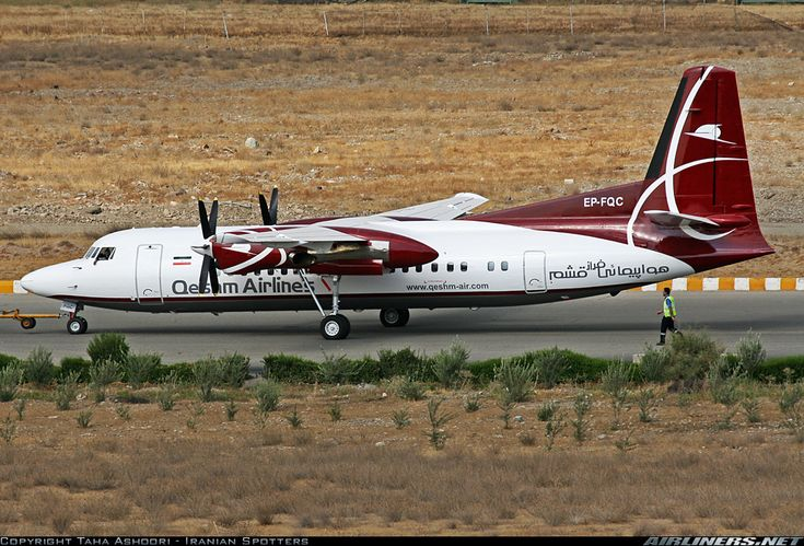 Faraz Qeshm Airline EP-FQC Fokker 50 aircraft picture
