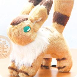 ChezFée.com - Boutique kawaii en ligne asiatique et européenne - Peluche KAWAII : Adorable peluche KAWAII - Teto le renard-écureuil de Nausicaä (22cm hauteur)