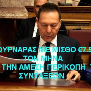 papaioannou-giannis.net