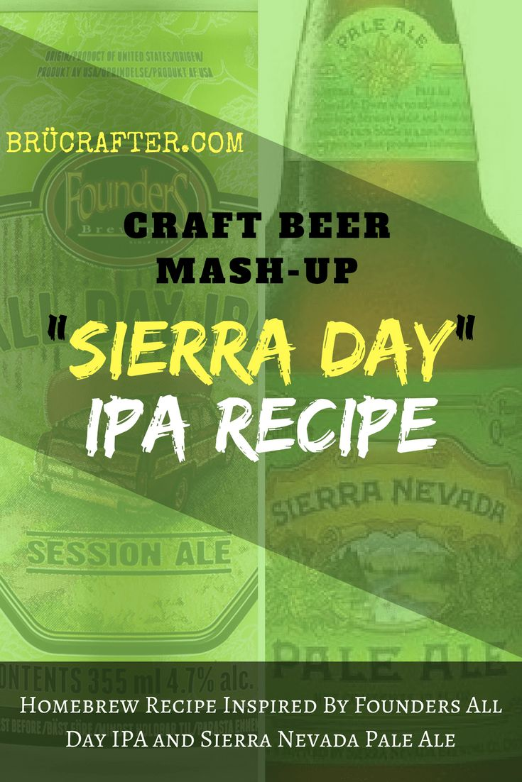 My Best All Grain Summer IPA Recipe