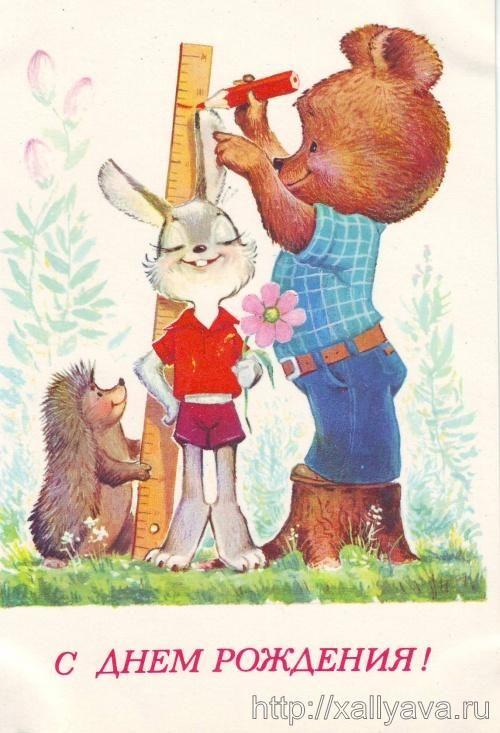 54 фото детских открыток Советского периода.