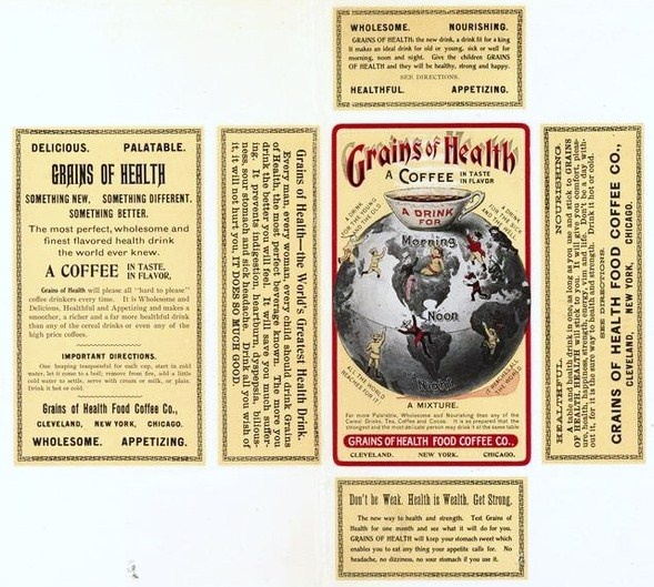 vintage coffee box printable/printie/dollhouse/miniature