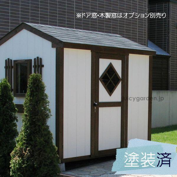 物置 ガレージ 木製 収納庫 Diy 組立 小屋 かわいい オシャレ 庭 ガーデン 通販 ネット販売 Cafe