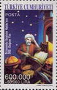 Ibrahim hakki 2003