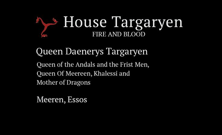 Game Of thrones business cards 1