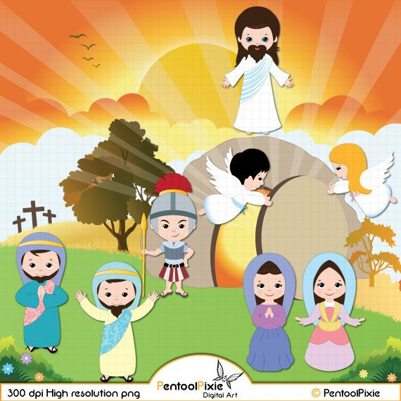 Jesus Resurrection clipart Christianity clipart by PentoolPixie