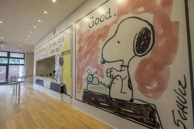 Snoopy Museum in Tokyo