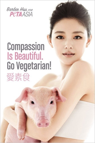 Compassion is beautiful. Go vegetarian! (Peta Asia)