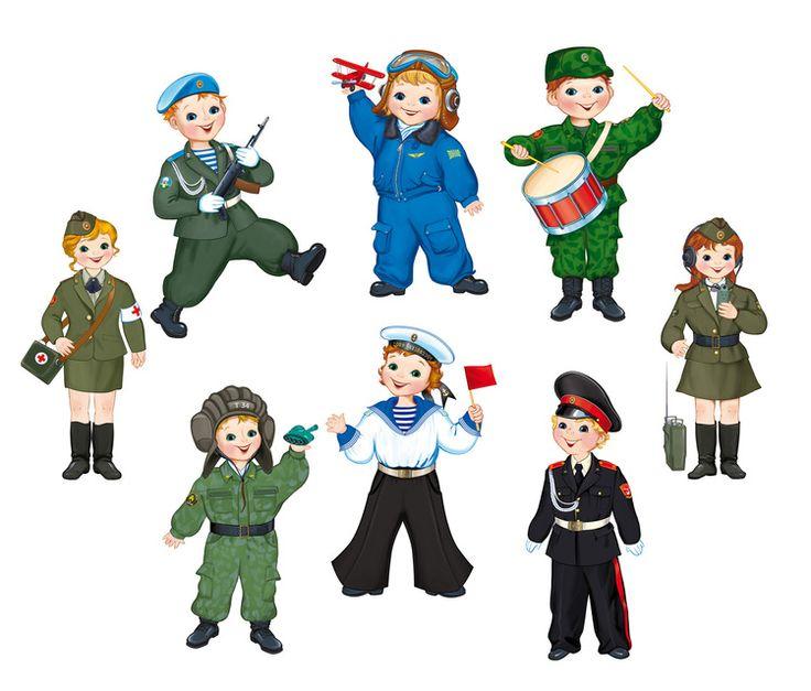 Детские картинки с военными профессиями