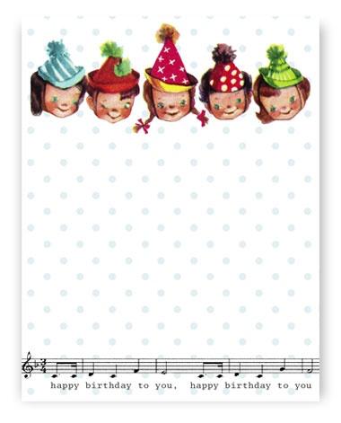 Birthday Sing-Along Invitations