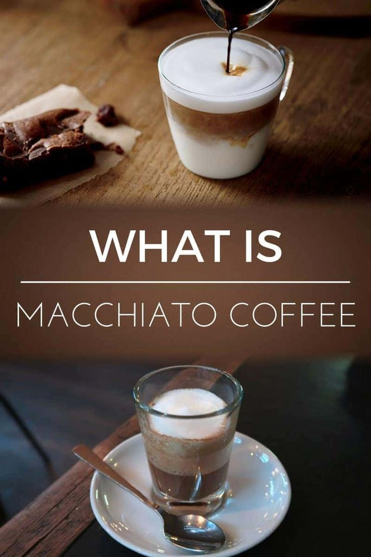 Your favorite beverage comes with several different names that may confuse you. What is really a Latte Macchiato and how it differs from Espresso Macchiato?