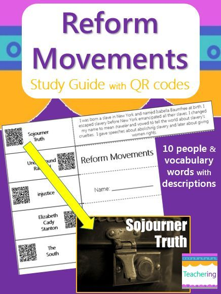 Reform Movements (Abolition & Suffrage) foldable study guide with QR codes! 10 important reform movements vocabulary words and people with descriptions. With an iPad or Smartphone, the QR codes link each vocab word to a labeled photo of the term. Great for visual learners, ELLs, & students with special needs. Gives students color images, but requires no color ink!  Reform Movement People & Vocab: abolish Elizabeth Cady Stanton Emancipation Proclamation  Harriet Tubman injustice reformer…