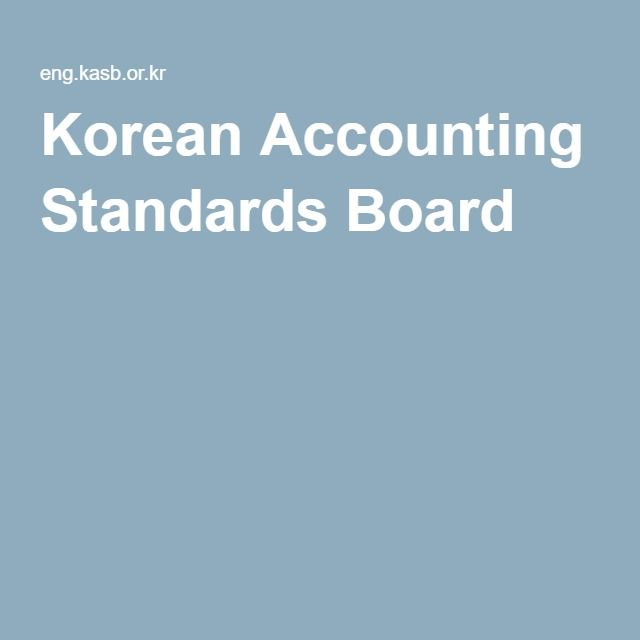 Korean Accounting Standards Board survey finds user costs of adopting IFRS exceeds benefits.