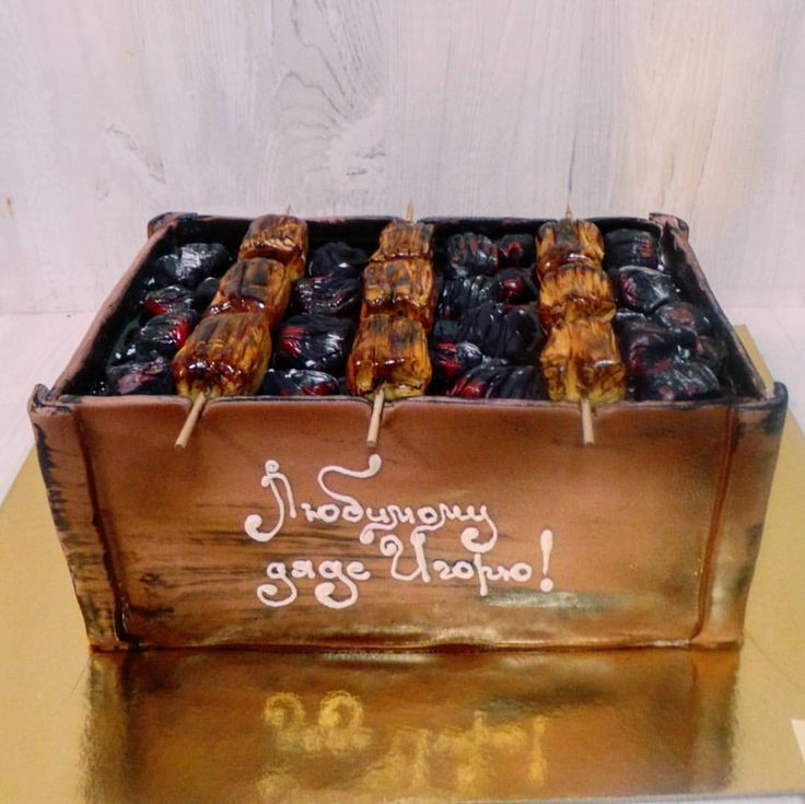 Торт в виде мангала, г.Москва