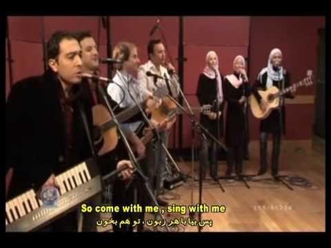"Chris DeBurgh and Iran's Arian Band.  DeBurgh flew to Iran to record this.  English and Farsi. Beautiful.  ""I love you"" or ""Dooset Daram"""