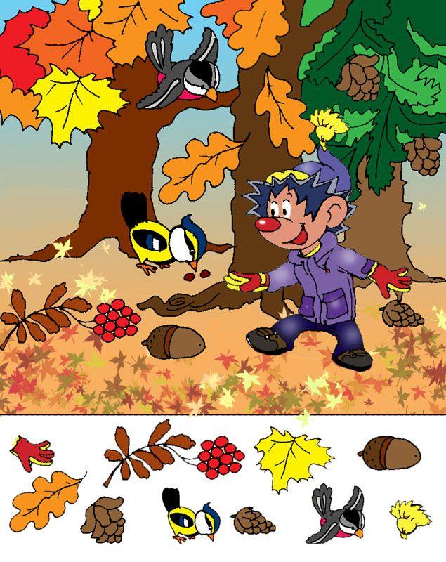 спокойно игры на тему осень с картинками вот самом