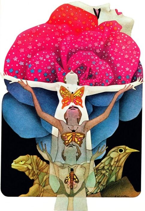 Cover illustration by Leo and Diane Dillon for The Mystic In Love, a collection…