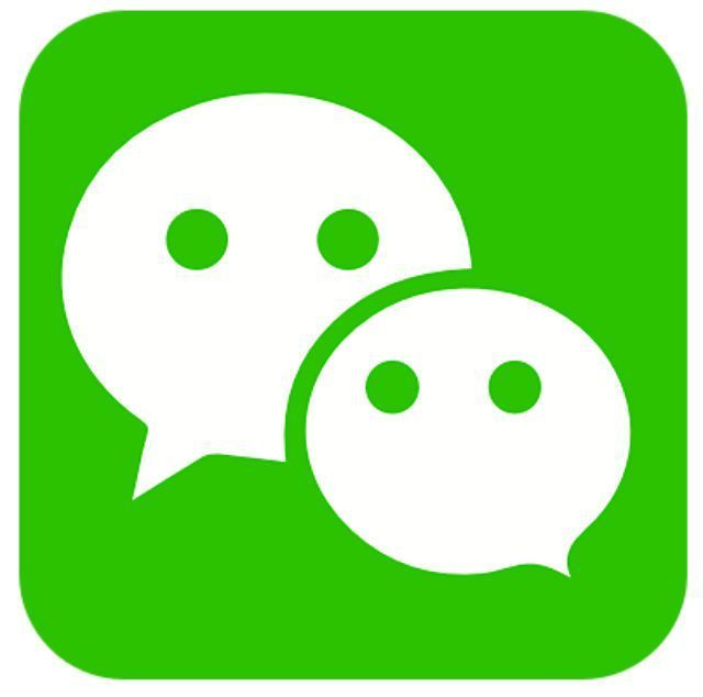 10 Instant Messaging Apps You Should Have: WeChat