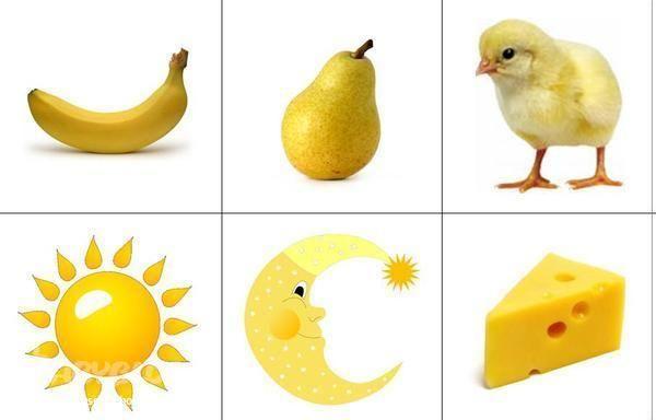 любите картинки с изображением предметов желтого цвета перевод