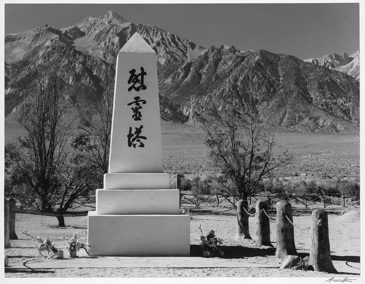Monument in cemetery, Manzanar Internment camp.  Ansel Adams 1942