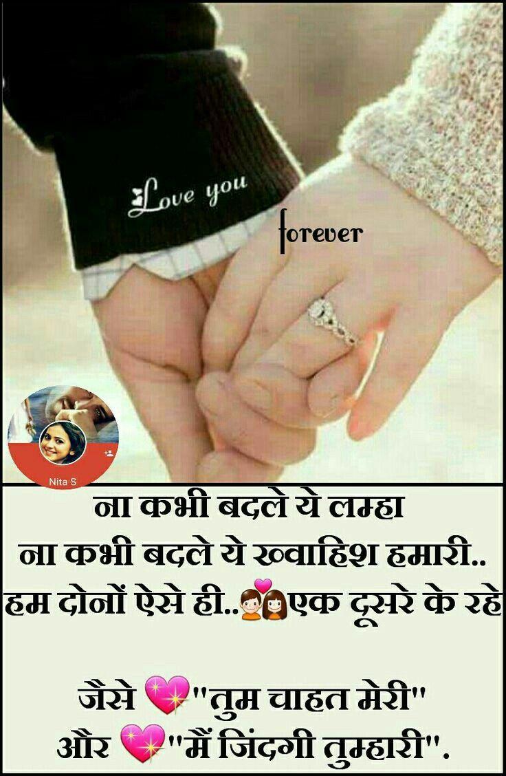 Pin By Divya Kakkar On Love Is Life Love Husband Quotes Love