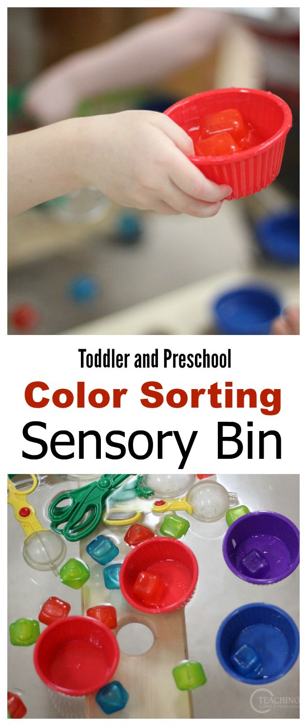 Toddler color learning games - Color Sorting Water Bin