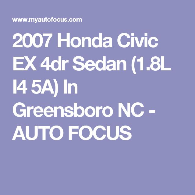honda cr v ex security system
