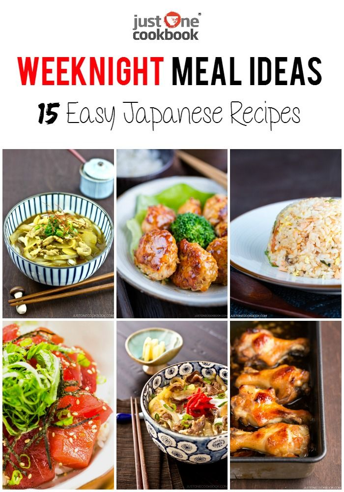 Weeknight Meal Ideas - 15 Easy Japanese Recipes | Easy Japanese Recipes at JustOneCookbook.com